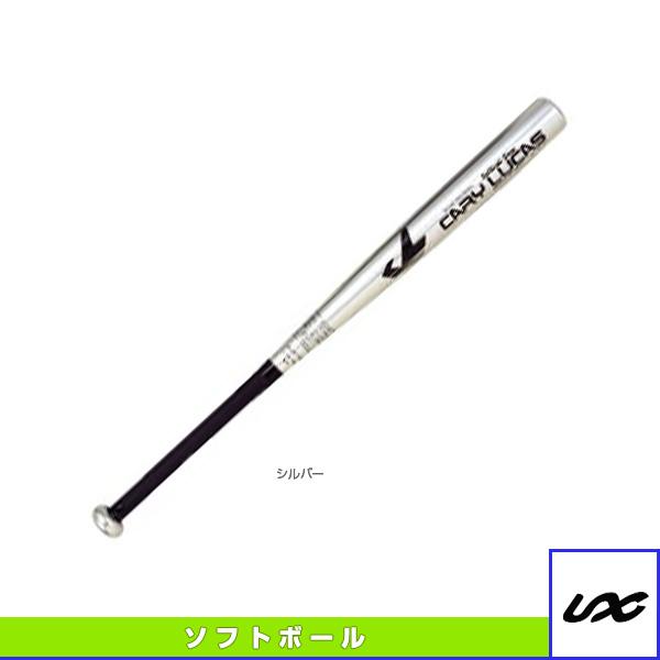 ソフトアルミバット(2号)/81cm/610g(BT70-96)
