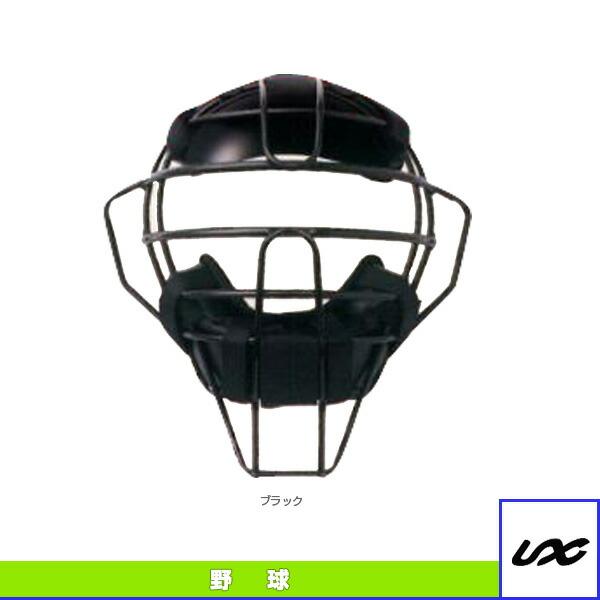 球審用マスク/プレミアム4点セット/硬式・軟式両用(BX83-76)