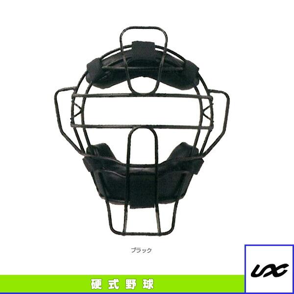球審用マスク/ステータスモデル/硬式用(BX83-78)