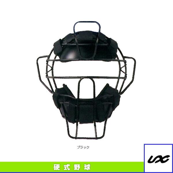 球審用マスク/ステータス4点セット/硬式用(BX83-80)