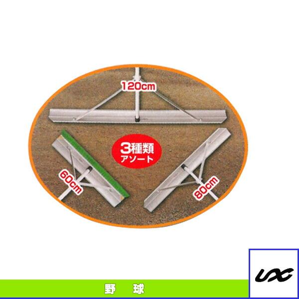 アルミレーキ3サイズアソートセット(BX78-83)