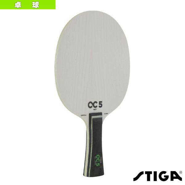 CC5 NCT/FLA(1093-35)