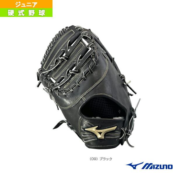 グローバルエリート/H selection 02/ゴールデンエイジ/硬式・一塁手用ミット/TK型(1AJFL18000)