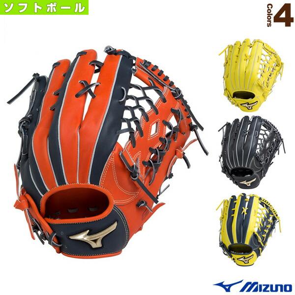 グローバルエリート/H selection 01/ソフトボール・外野手用グラブ(1AJGS18207)