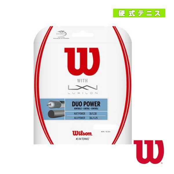 DUO POWER/デュオ パワー(WRZ949710)