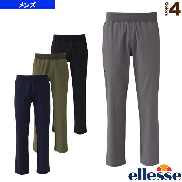 SUSリブアンクルパンツ/SUS Rib Ankle Pant/メンズ(EM98101)