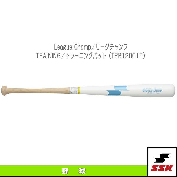League Champ/リーグチャンプ TRAINING/トレーニングバット(TRB120015)