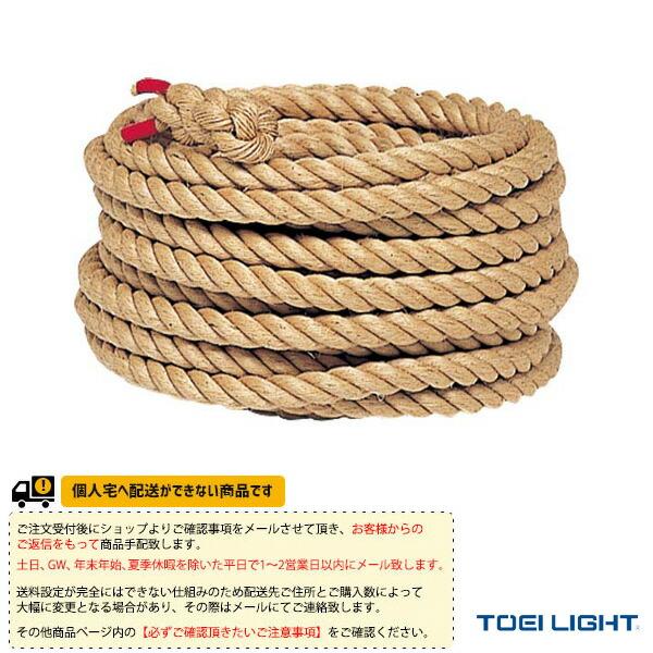 [送料別途]綱引きロープ50-50M/高校・一般用(B-2008)