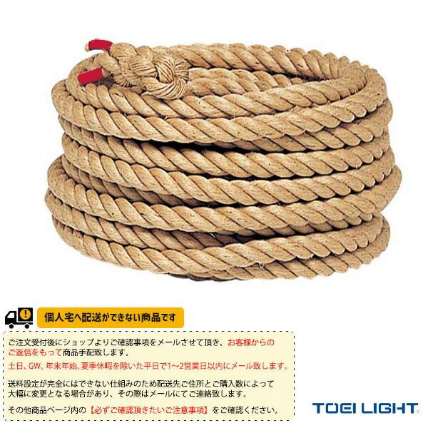 [送料別途]綱引きロープ36-50M/小・中学校用(B-2005)