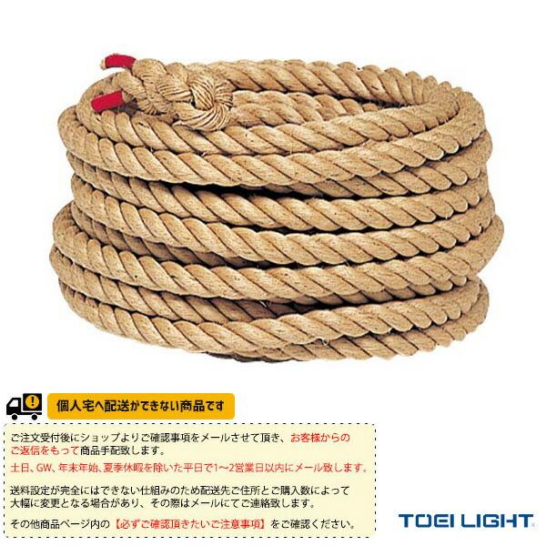 [送料別途]綱引きロープ45-50M/高校・一般用(B-2007)