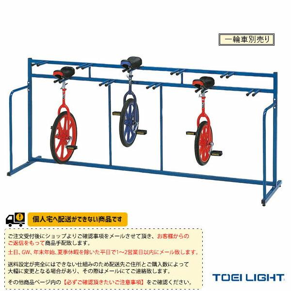 [送料別途]一輪車ラックKH10(T-2838)