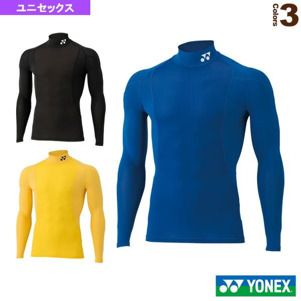 STB ハイネック長袖シャツ/フィットネスモデル/ユニセックス(STBF1013)