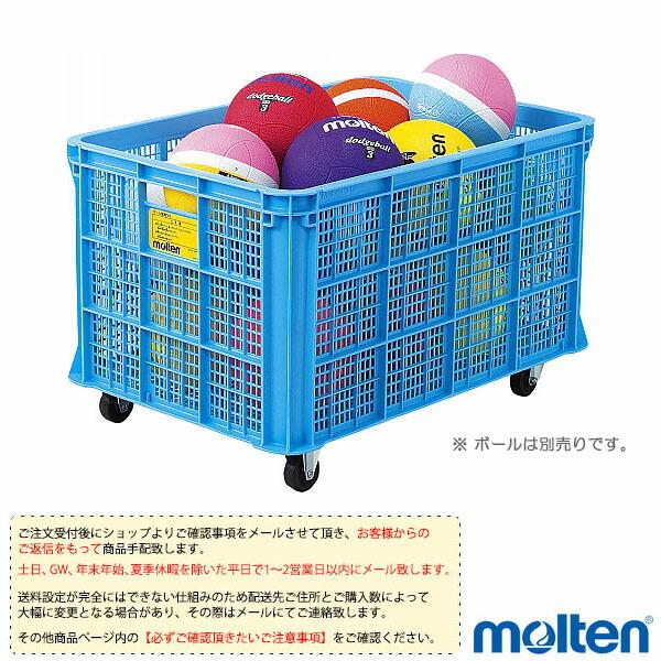 [送料お見積り]ボール整理カゴ屋内用(BKPIN)