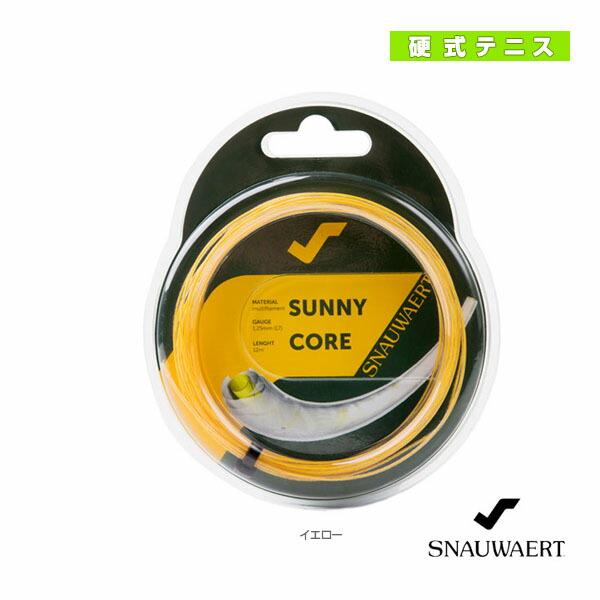 Sunny Core 1.25】サニーコア 125(3S0146S24)