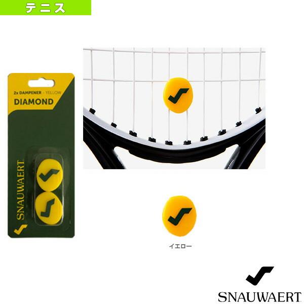 DIAMOND DAMPENER】ダイヤモンドダンプナー】2個入り(9A0016240)