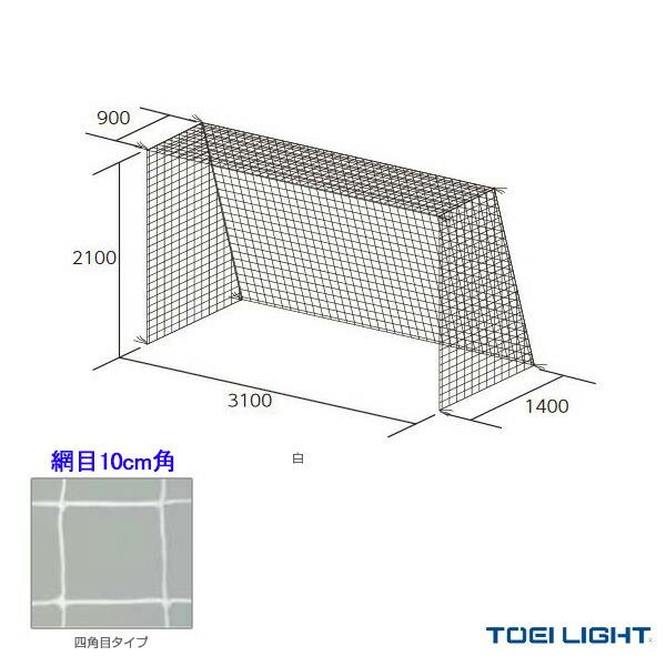 ハンドゴールネット(検)/四角目/2張1組(B-3957)