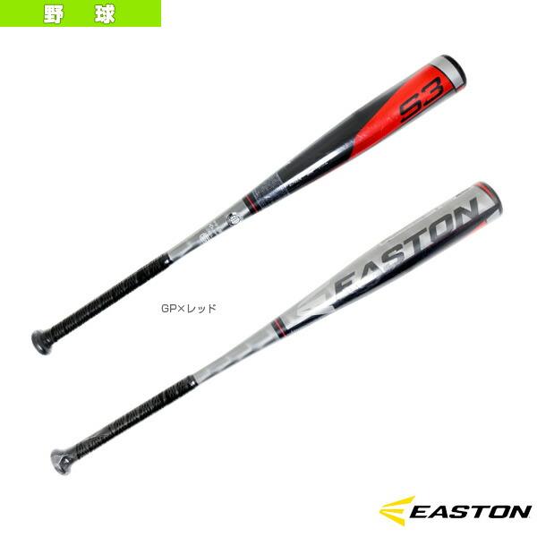 EASTON S3/イーストン S3/ボー...