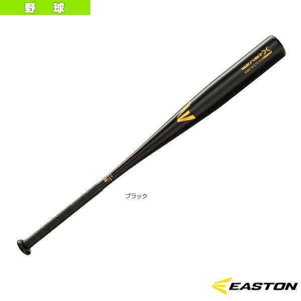 Beast X Loaded/ビースト エックス ローデッド/高校野球用金属製バット(KA18BXL)