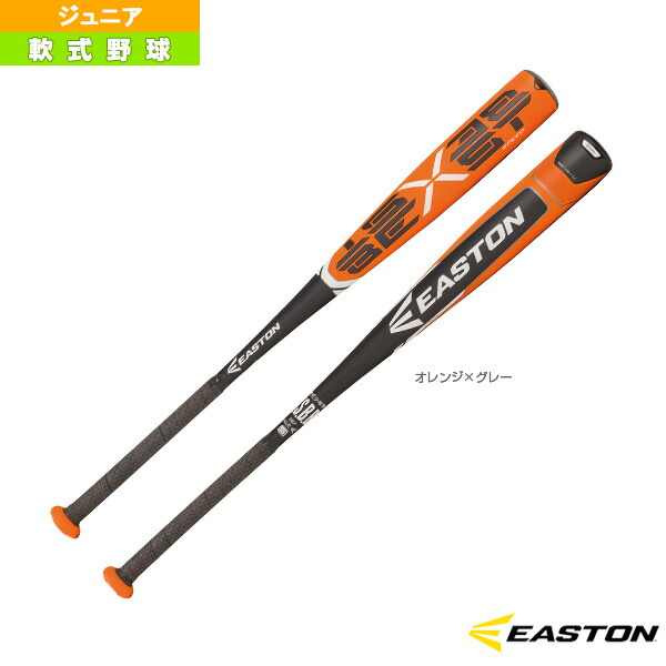 Beast X Speed/ビースト エックス スピード/少年軟式用金属製バット(NY18BXS)