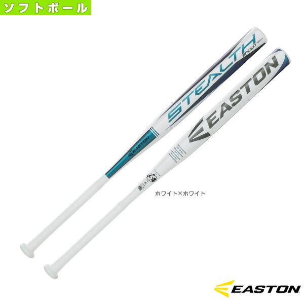 Stealth Speed/ステルス スピード/ソフトボール用バット/2号ゴムボール対応(SB18SY)