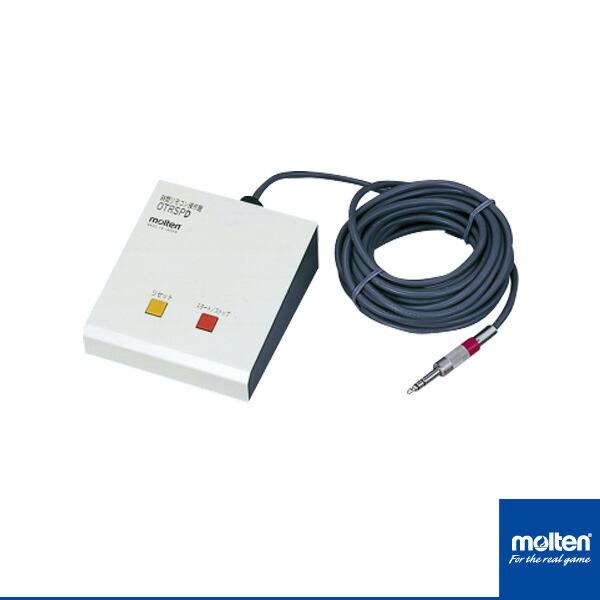 リモコンスイッチ机上タイプ/UX0110・システムカウンターSCXシリーズ用(OTRSPD)