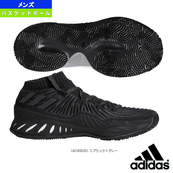 CRAZYEXPLOSIVE LOW 2017 PK/メンズ(AC8805)