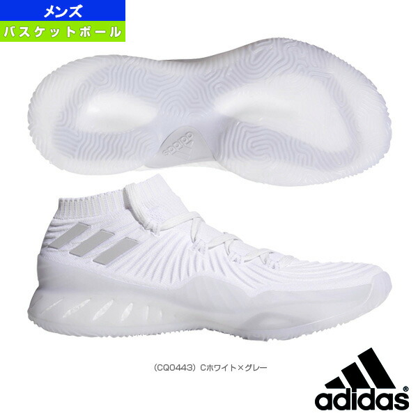 CRAZYEXPLOSIVE LOW 2017 PK/メンズ(CQ0443)