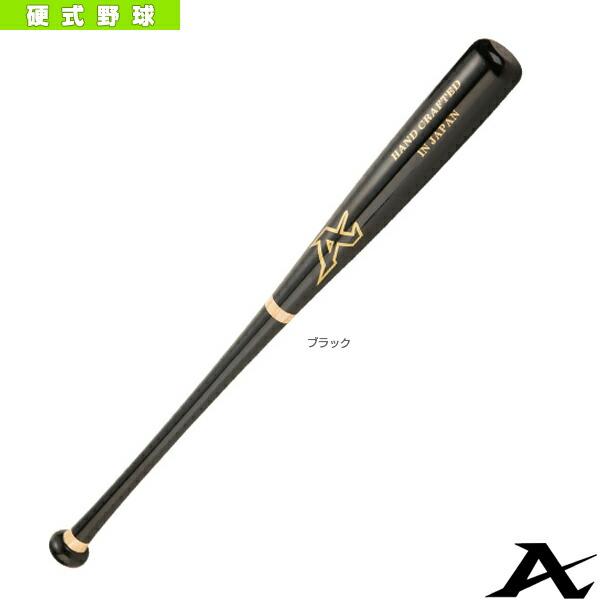 硬式用竹バット(AGB-83/AGB-84)