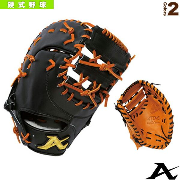 Domestic Line 硬式用ミット/一塁手用(AKG-3)