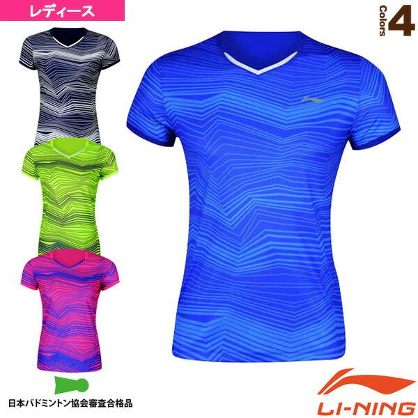 中国ナショナルチーム ゲームシャツ/レディース(AAYM058)