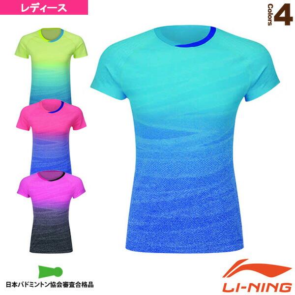 中国ナショナルチーム ゲームシャツ/レディース(AAYM138)
