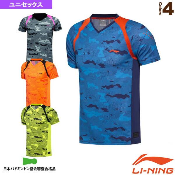中国ナショナルチーム ゲームシャツ/ユニセックス(AAYM149)