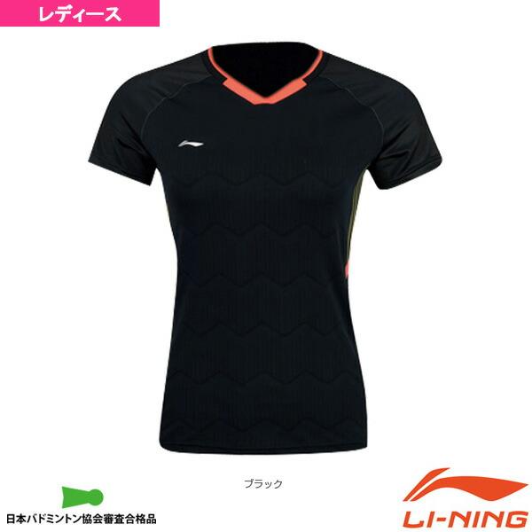 中国ナショナルチーム ゲームシャツ/レディース(AAYN004)