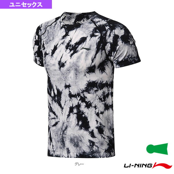 中国ナショナルチーム ゲームシャツ/ユニセックス(AAYN183)