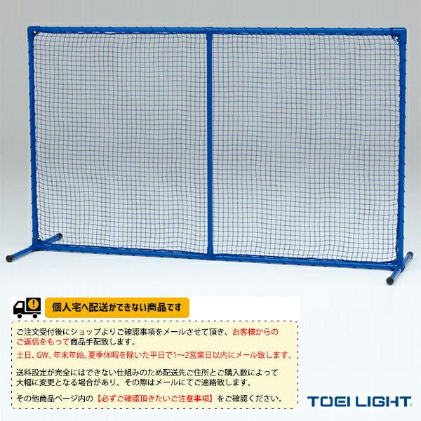 [送料別途]マルチスクリーンFL120(B-3969)