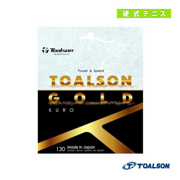 トアルソンゴールド130/クロ(7403080K)