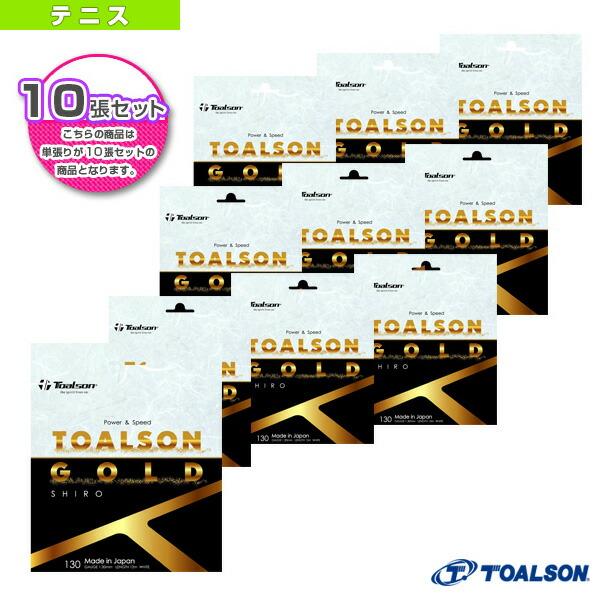 『10張単位』トアルソンゴールド130/シロ(7403080W)