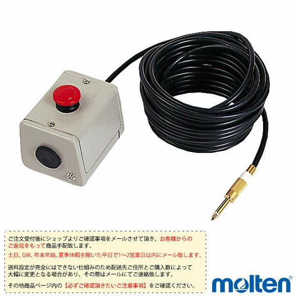 [送料お見積り]リモコンスイッチ/ゲーム&ショットクロック UX0050・大音量ホーンDX BHNDX用(DTRS)