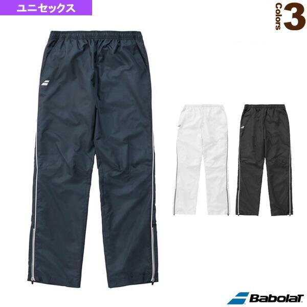 ウィンドパンツ/カラープレイライン/ユニセックス(BTUMJK22)
