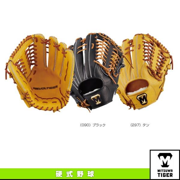 レボルタイガーシリーズ/硬式・外野手用(HGT18OF)