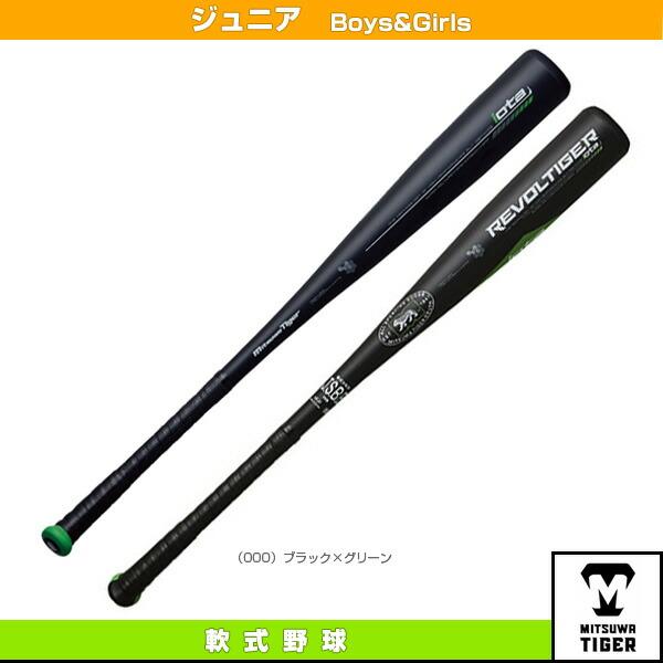 レボルタイガーイオタシリーズ/軟式少年用/金属製(RBJRPU)