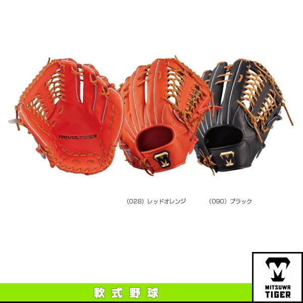 レボルタイガーシリーズ/軟式・外野手用(RGT18HOF)