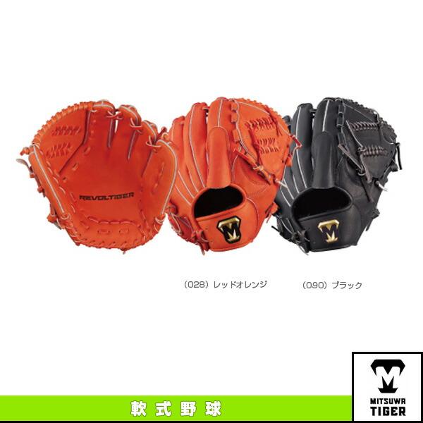 レボルタイガーシリーズ/軟式・投手用(RGT18HP)