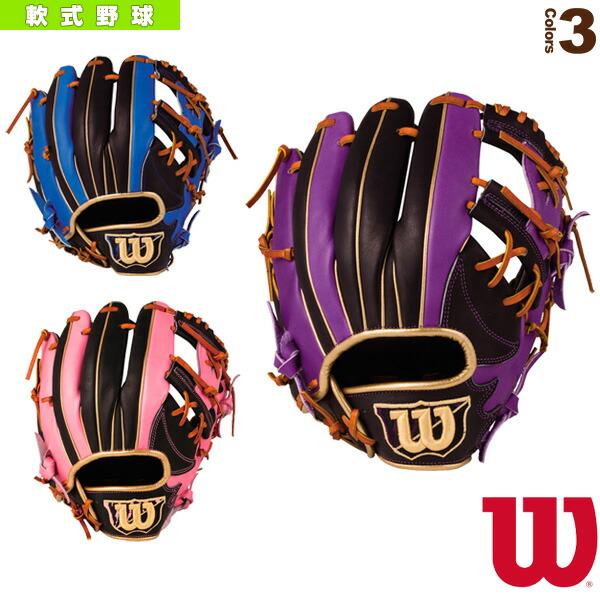 D-MAX color/軟式一般用グラブ/内野手用 69H(WTARDE69H)
