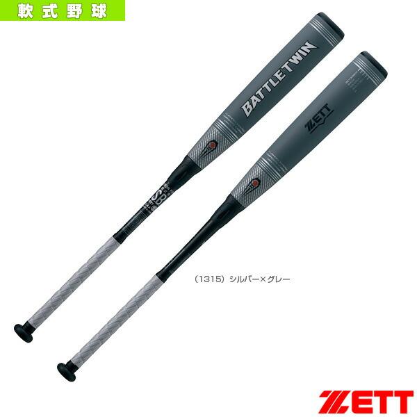 BATTLETWIN/バトルツイン/軟式FRP製バット/限定カラー(BCT30804/BCT30884)