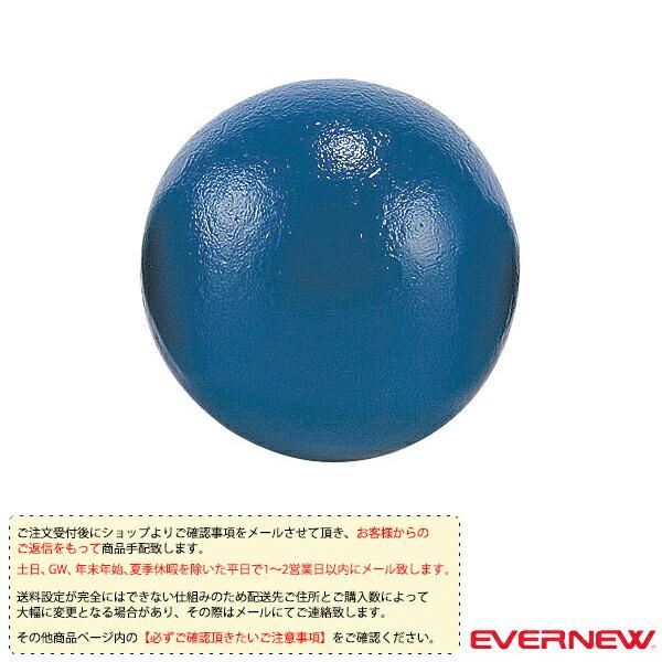 [送料別途]砲丸(鉄)/高校男子練習用(EGB065)
