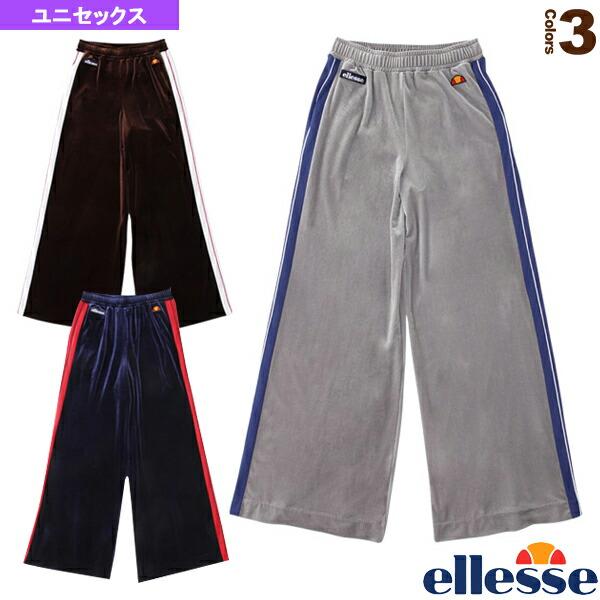 ヘリテージ ラインドベロアフレアスカート/Lined Velour FlarePant/レディース(EHW48300)