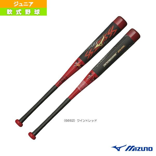 ビヨンドマックス オーバル/78cm/平均580g/少年軟式用FRP製バット(1CJBY13678)