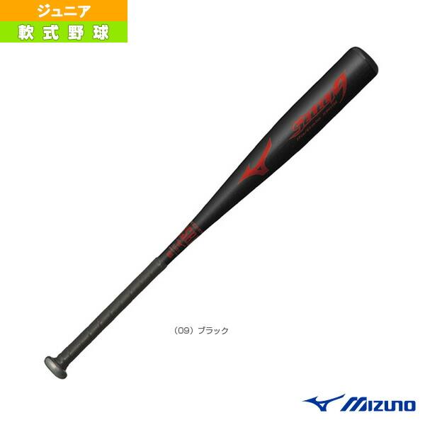 セレクトナイン/79cm/平均560g/少年軟式金属製バット(1CJMY13579)