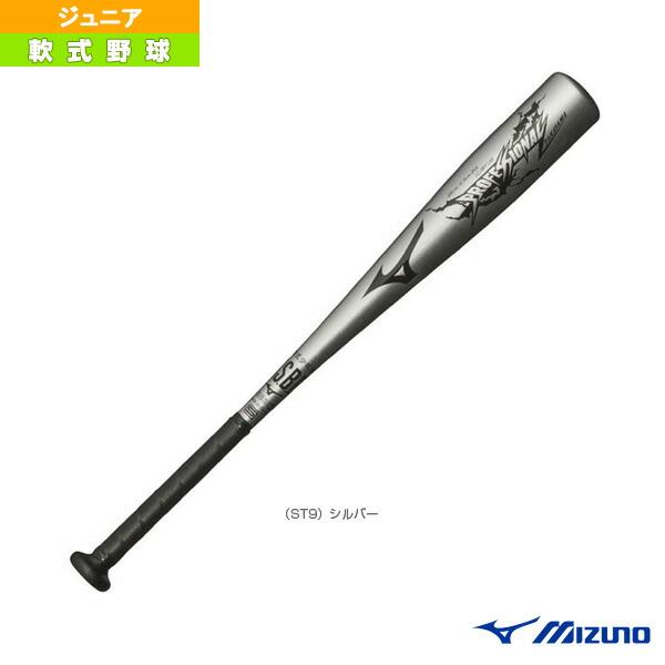 プロフェッショナル/高山型/66cm/平均390g/少年軟式金属製バット(1CJMY13666)